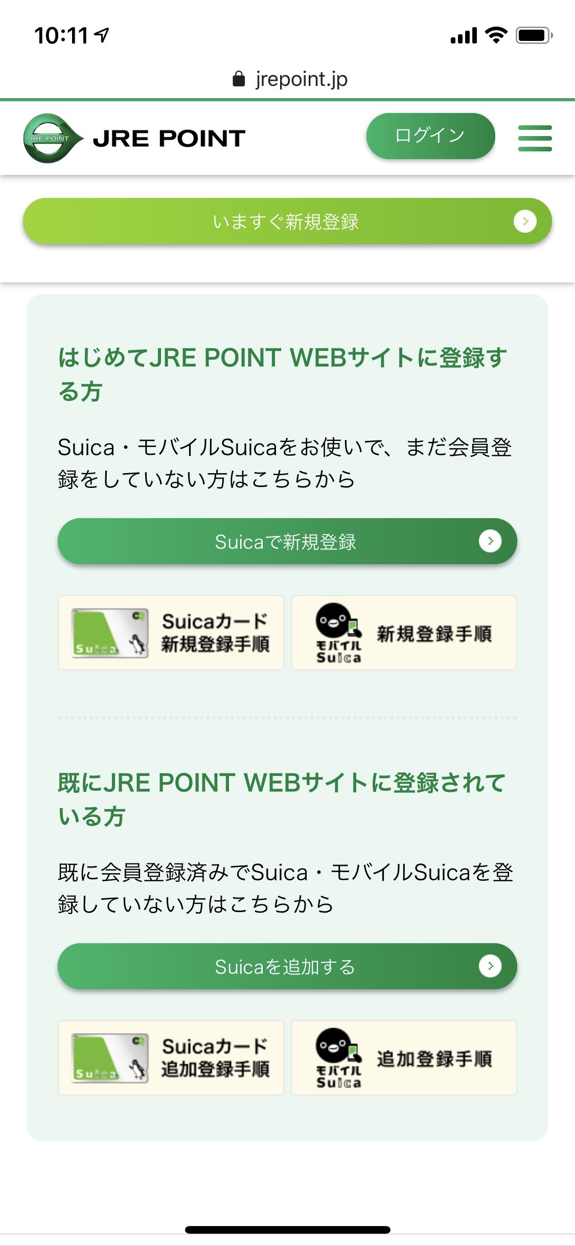 jrepoint1