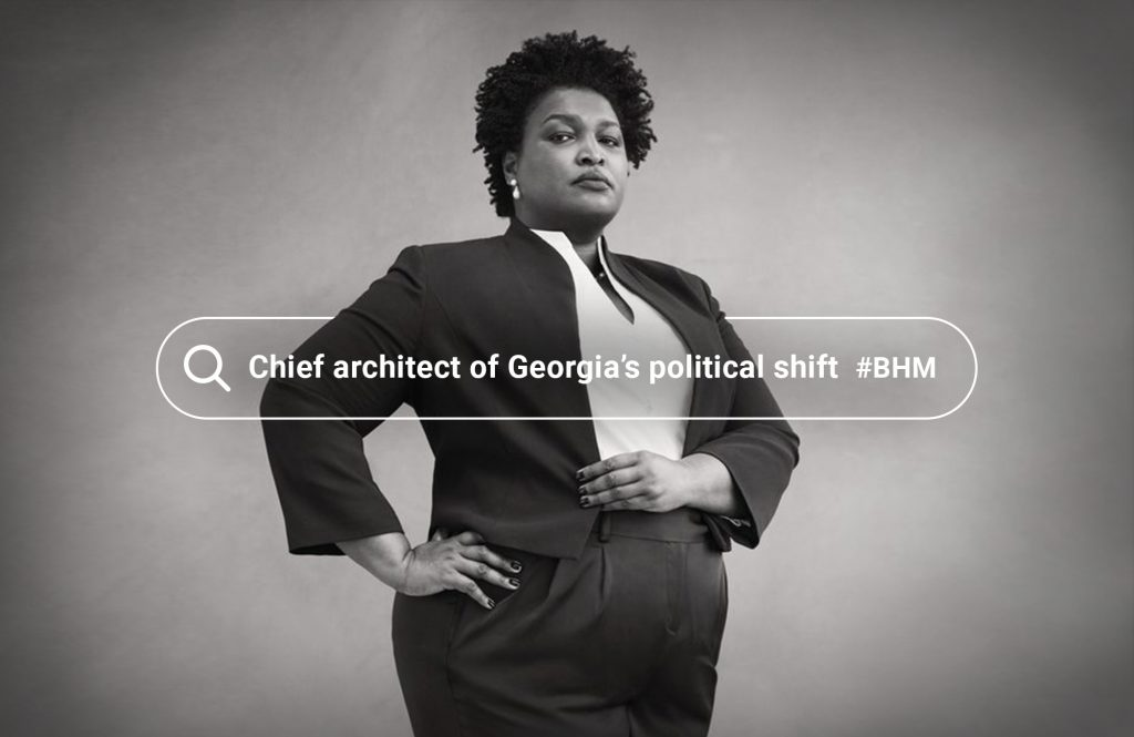 Black History Month: Stacey Abrams