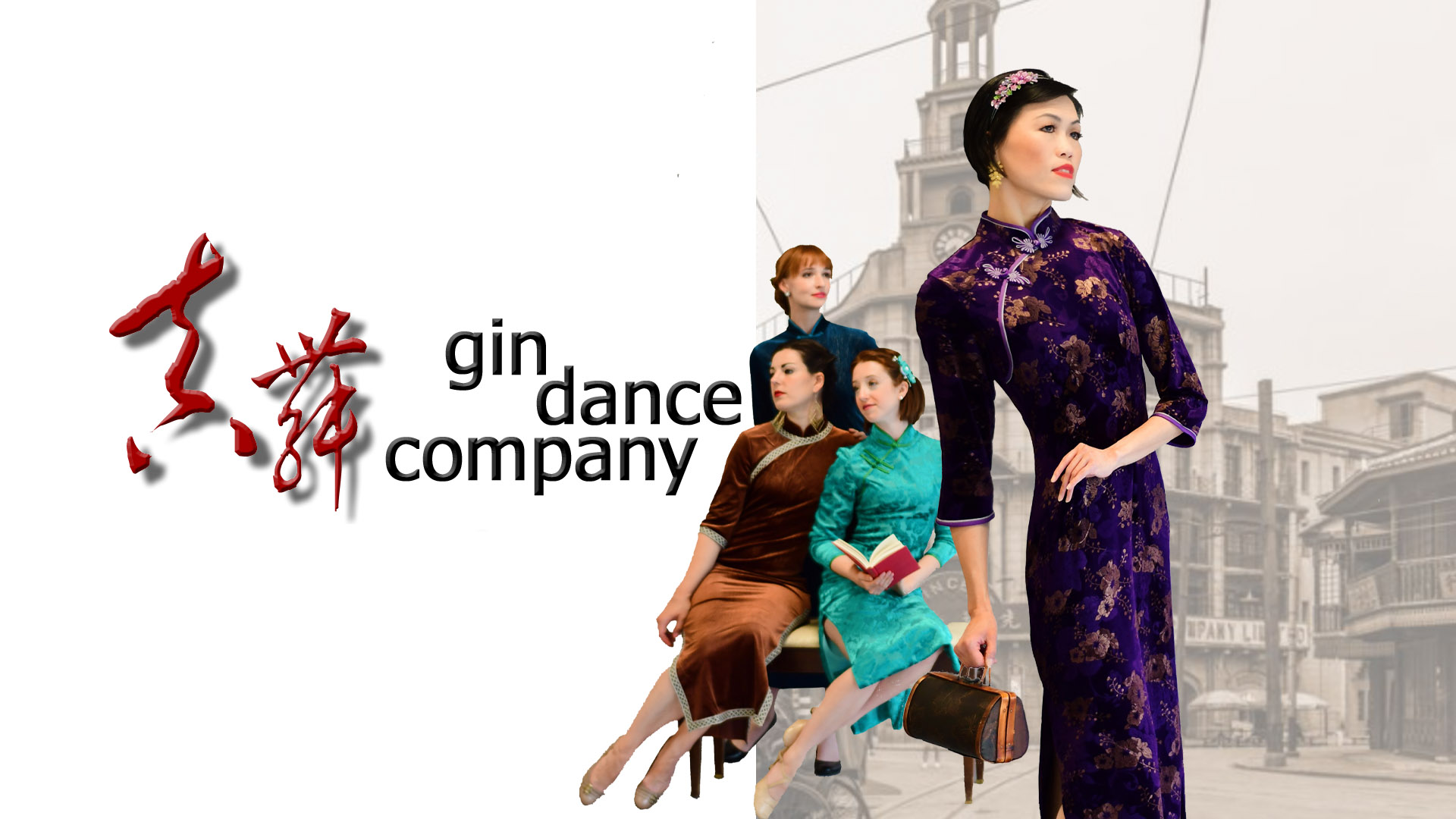 gin, gin dance, gin dance company, capital one hall, capital one center, things to do in DC, Tysons, dance, company, dance company