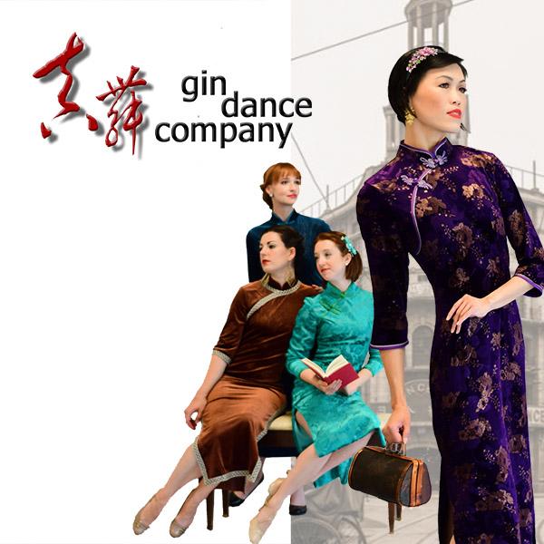 Gin Dance Perfect 10+