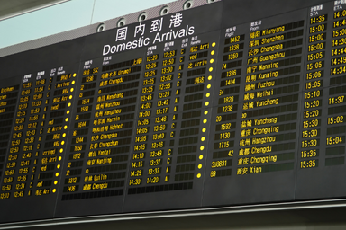 Travel Requirements for Indonesia Domestic Flight (Java and Bali Islands) Effective from 11 August 2021