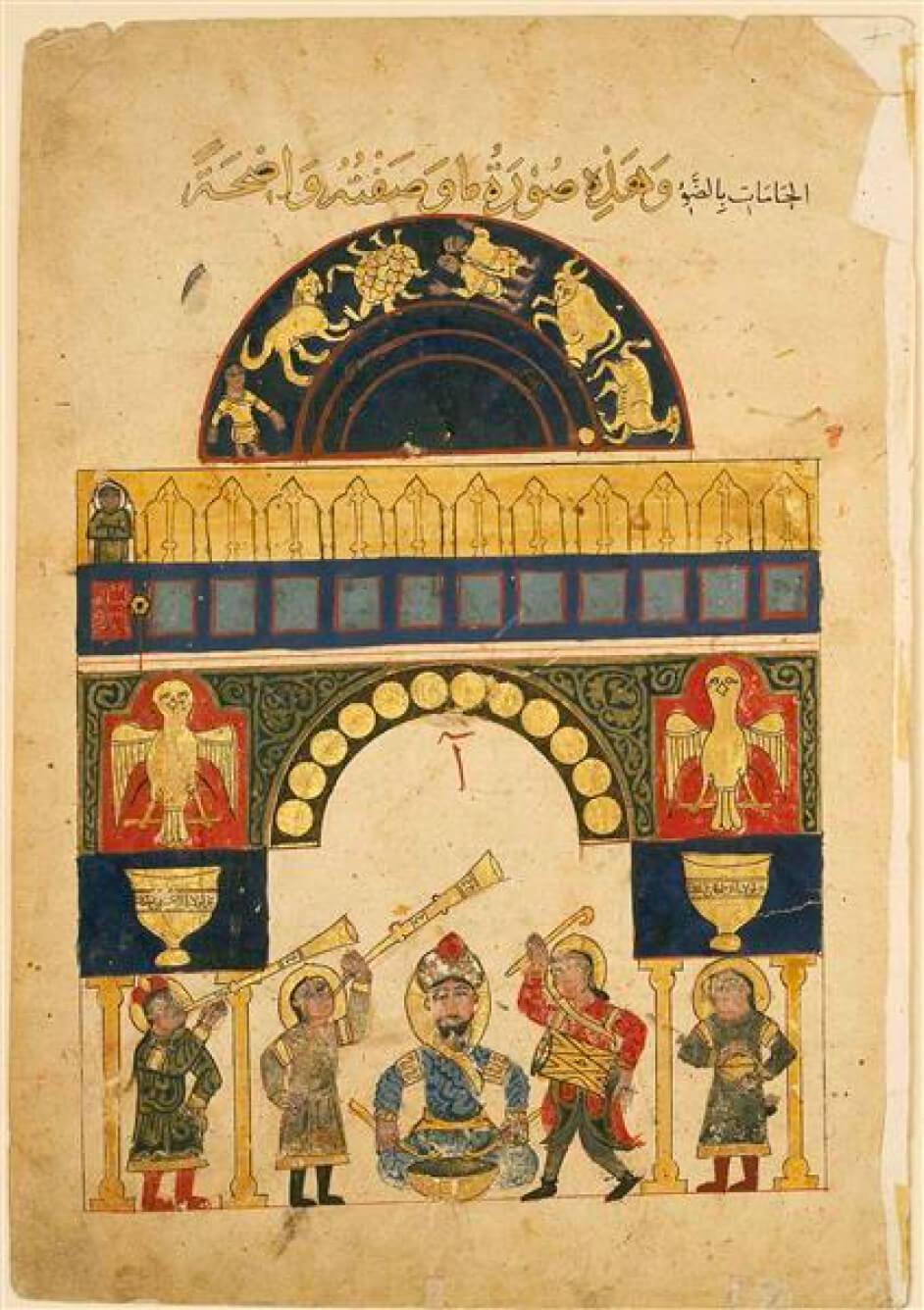 Al-Jazari's castle clock