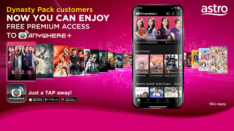 Astro expands its OTT aggregation play with TVBAnywhere+ App