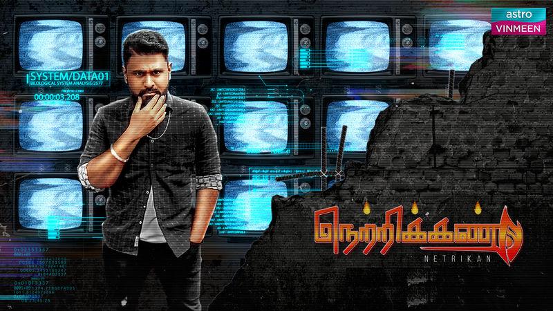 Enjoy 'Netrikan' premiering local Tamil documentary on Astro from 5 Sept