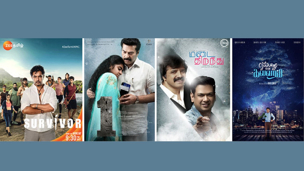 Enjoy 'Survivor' and more premiering Tamil series on Astro this Sept