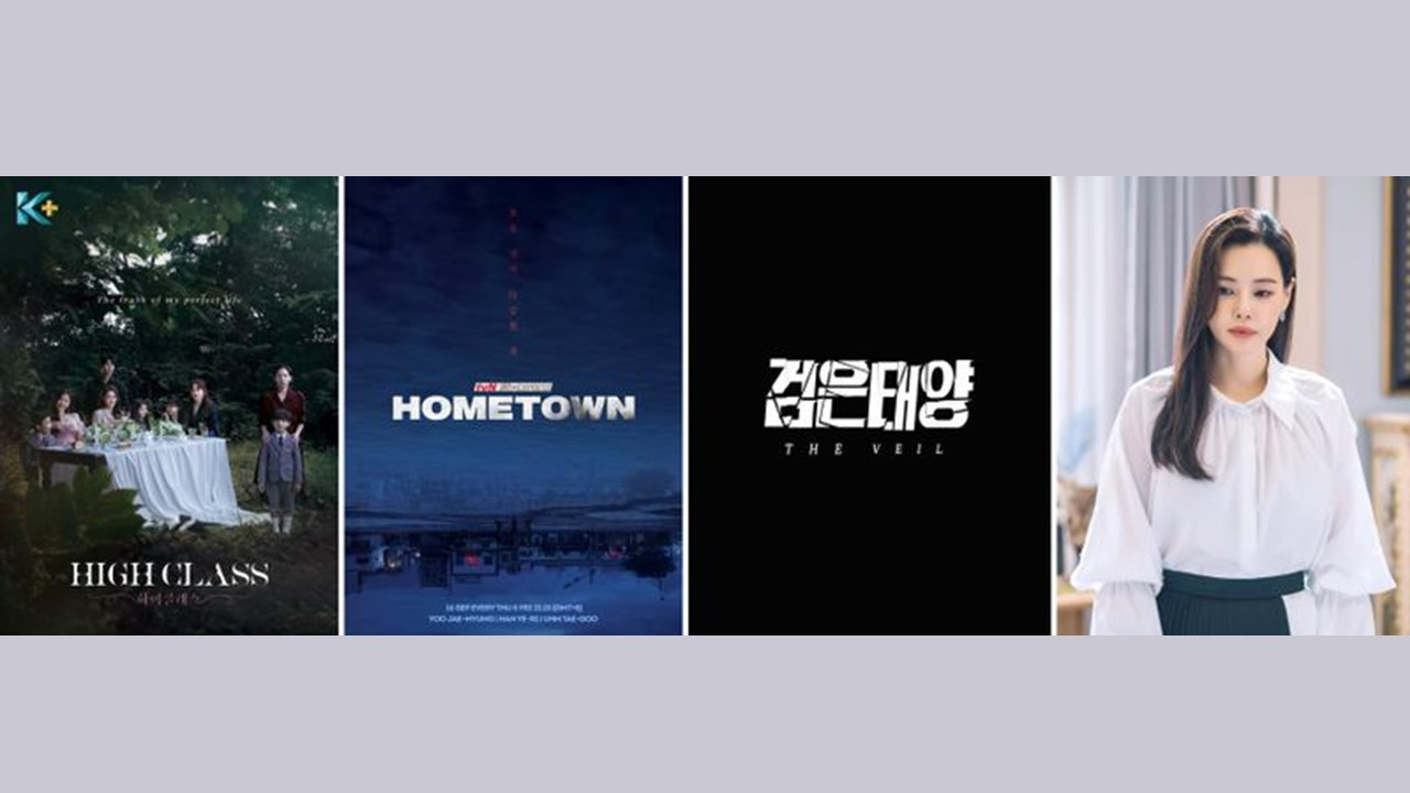 Watch popular K-dramas 'High Class', 'Hometown', 'The Veil', & 'One The Woman' premiering on Astro this September
