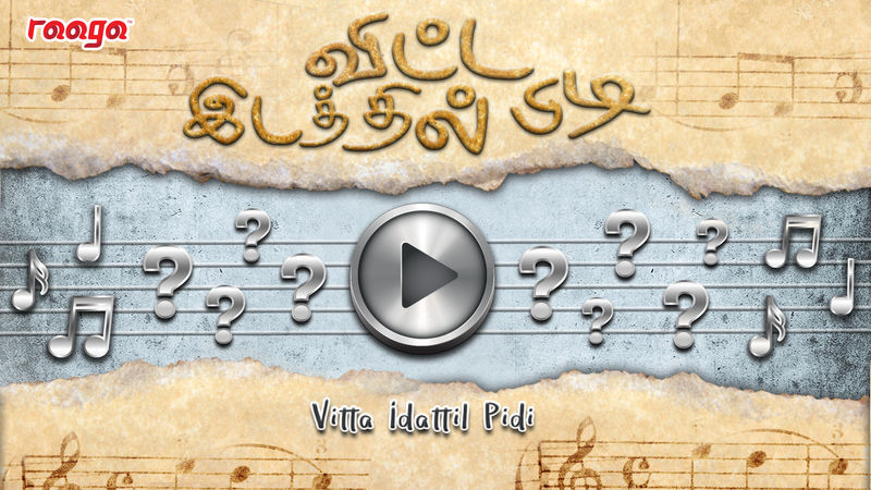 Stand to win cash prizes in on-air contest 'Vitta Idattil Pidi' on RAAGA