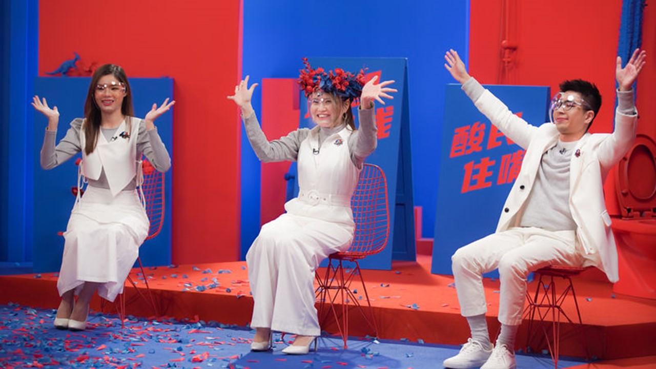 前马大辩论队成员拿下高疯战队荣誉, 郑秋桦成首位《484 搞疯会》的'高疯领袖'