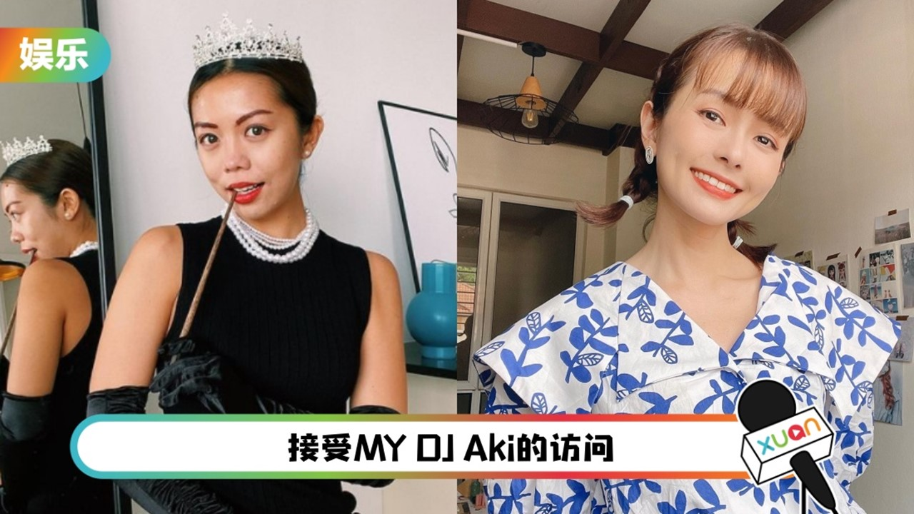 大马人气YouTuber Jenn Chia谢茵怡登《MY Fun人气王》
