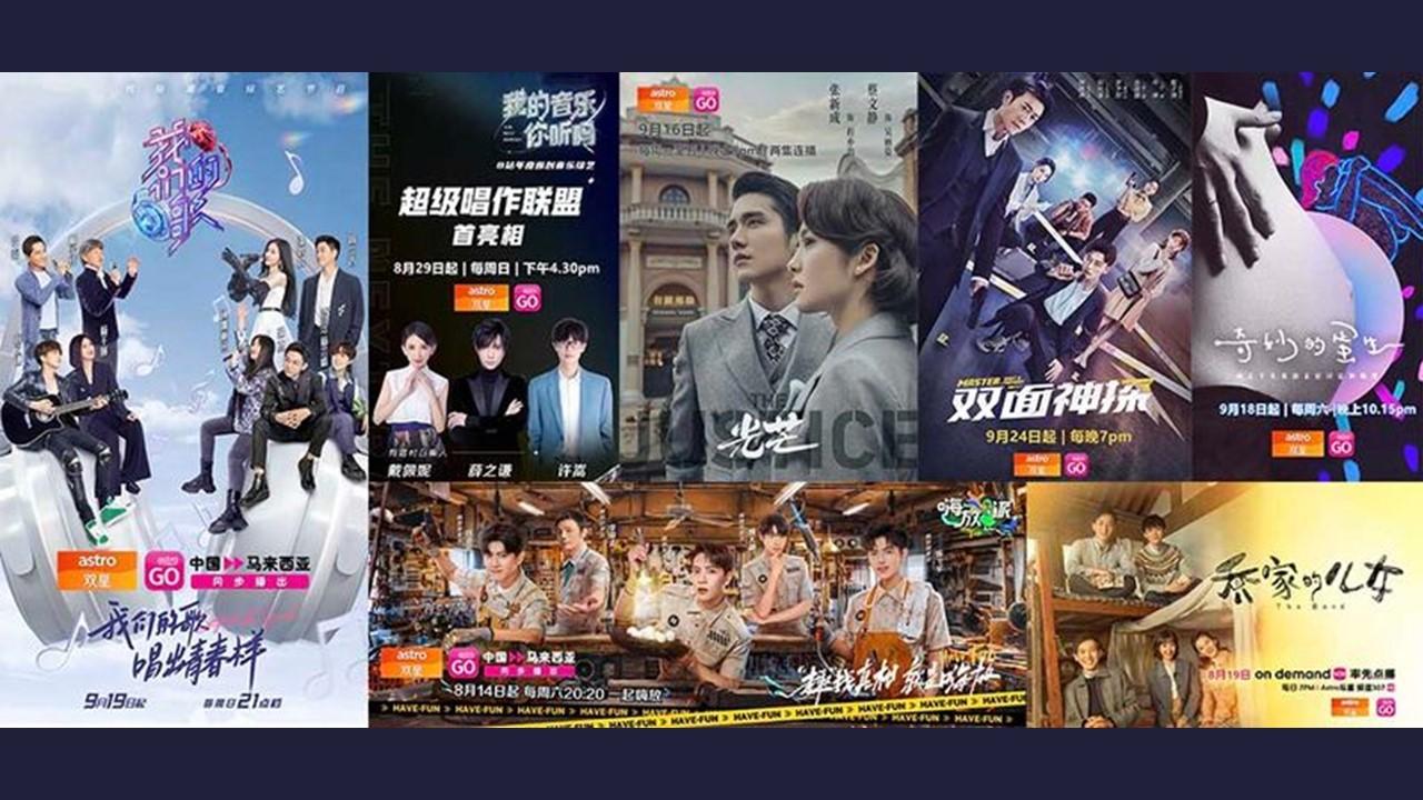 Astro双星引进中国最新火红综艺节目