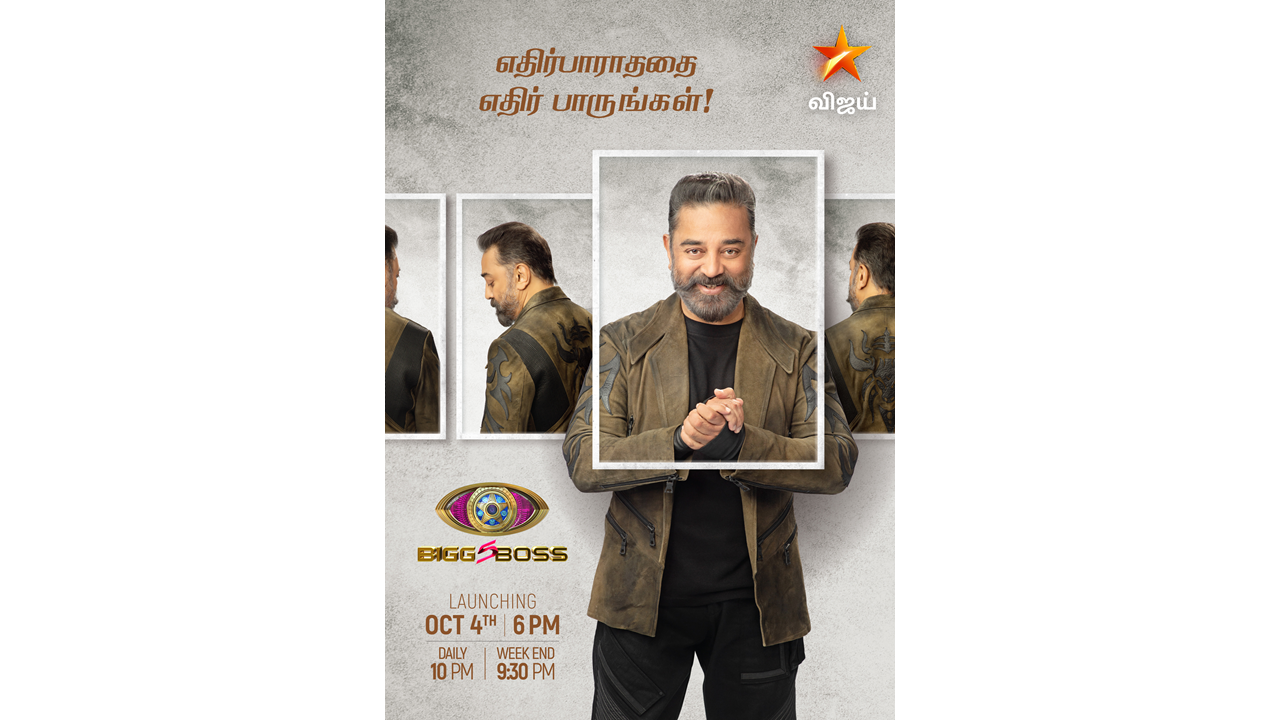 Bigg Boss Season 5 premieres on Astro from 4 October