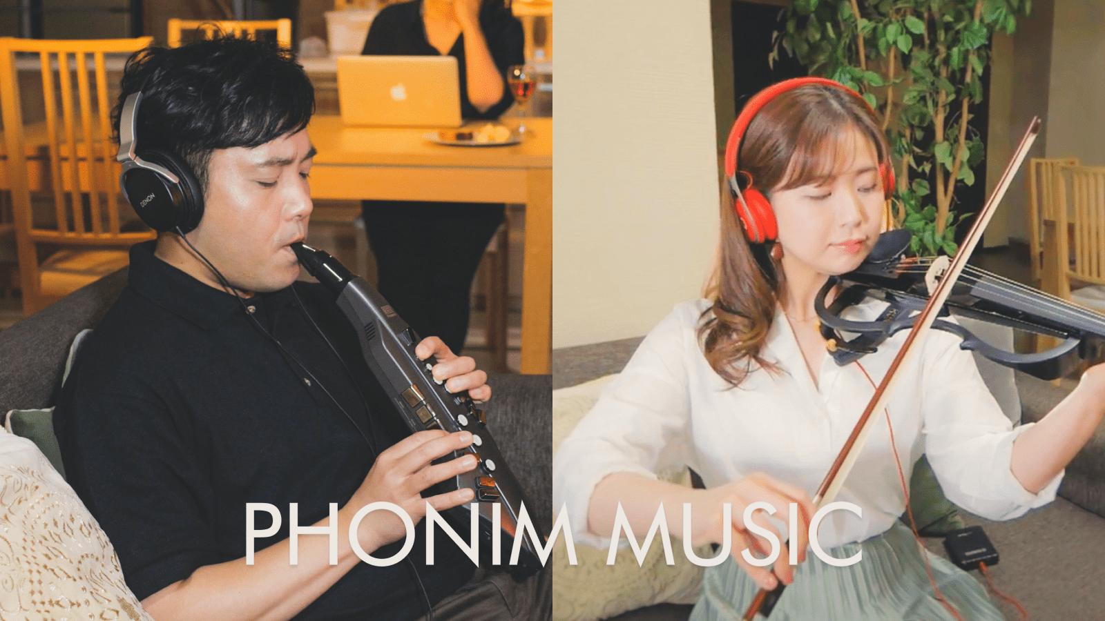 Phonim Music 正式リリースのお知らせ