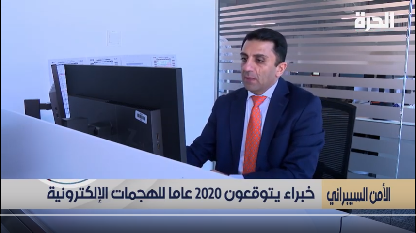 INTERVIEW WITH AMIR KOLAHZADEH FOUNDER / CEO OF IT SEC – AL HURRA TV