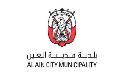 al-ain-municipality