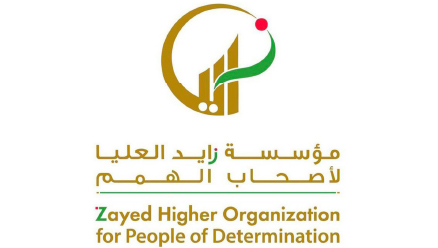 zayed-higher-organization-for-people-with-determination