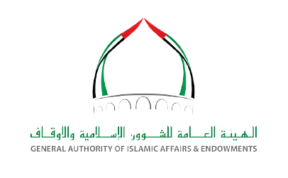 general-authority-of-islamic-affairs-and-endowments