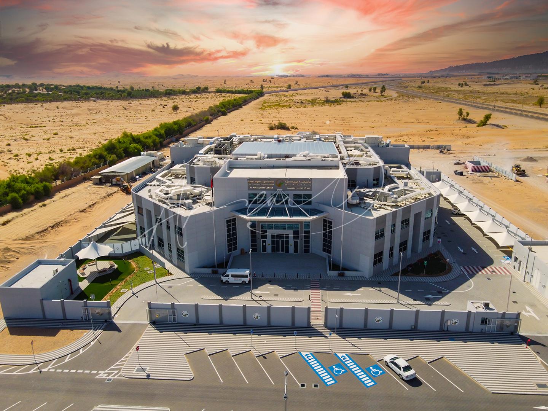 Al Ain Autism Center