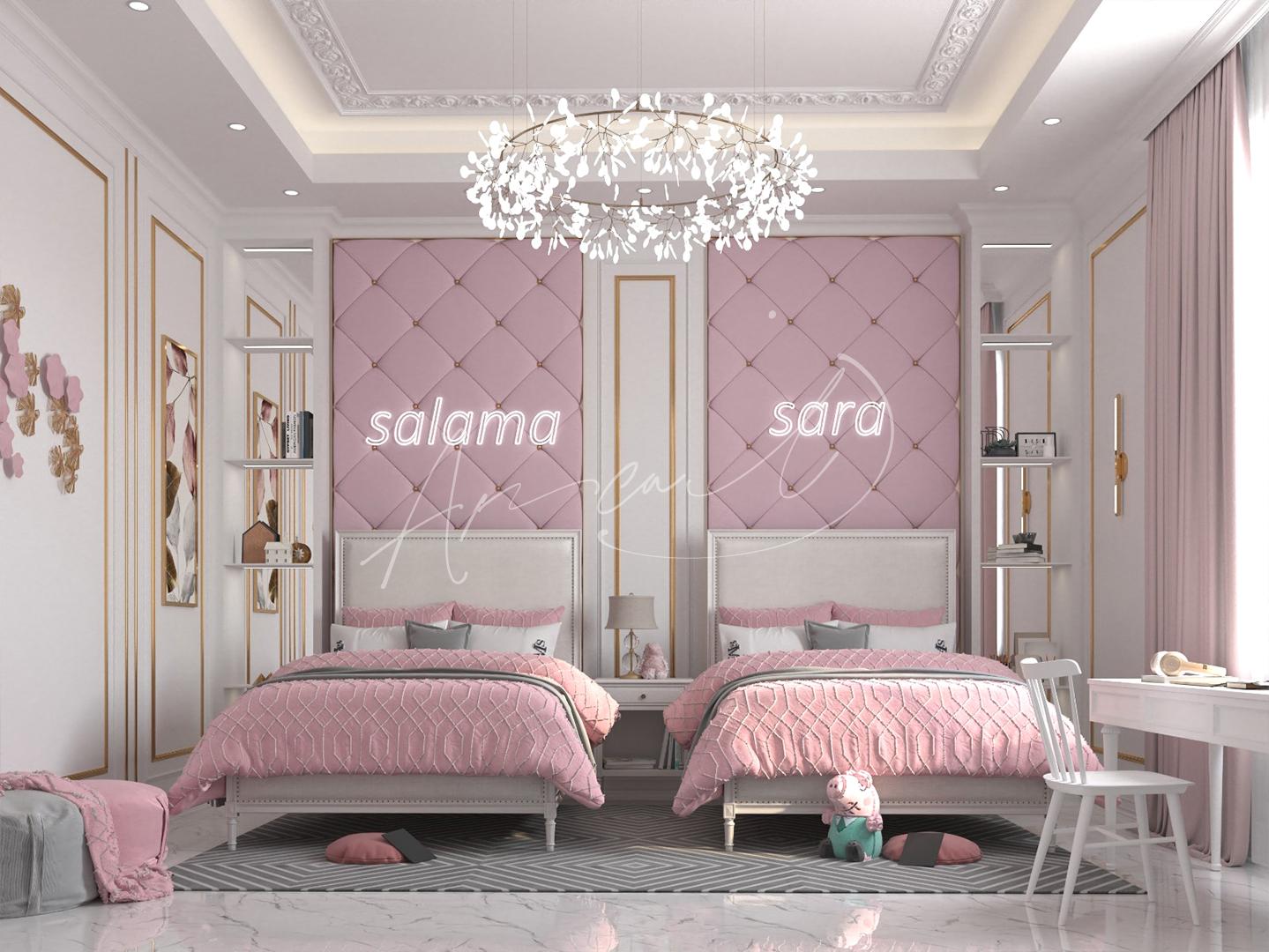 New Classic Kids Bedroom