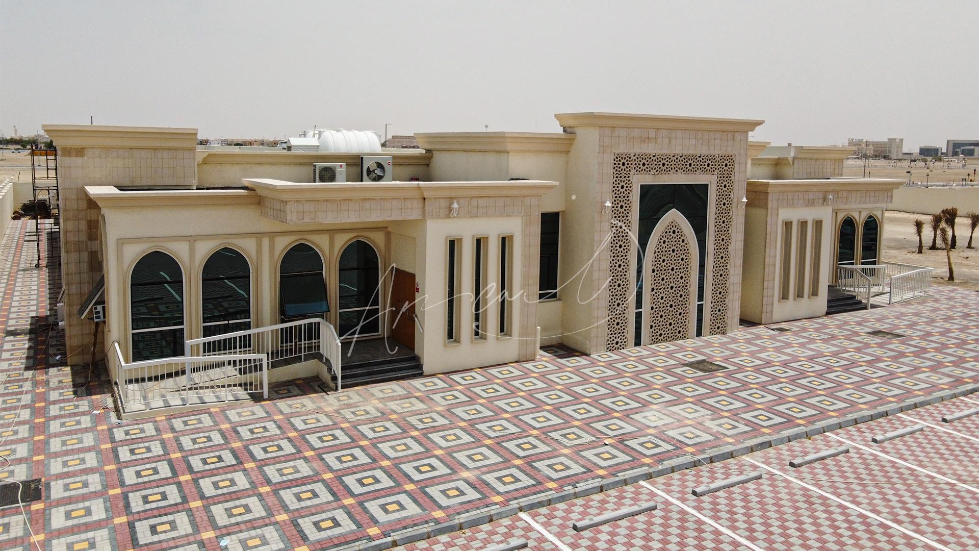 Quran Memorization Center