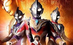 WHAT IS ULTRAMAN TRIGGER?