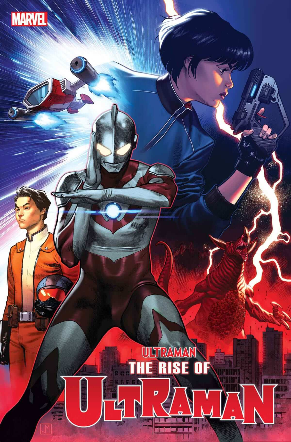 MARVEL'S RISE OF ULTRAMAN #2  ALL COVERS REVEALED