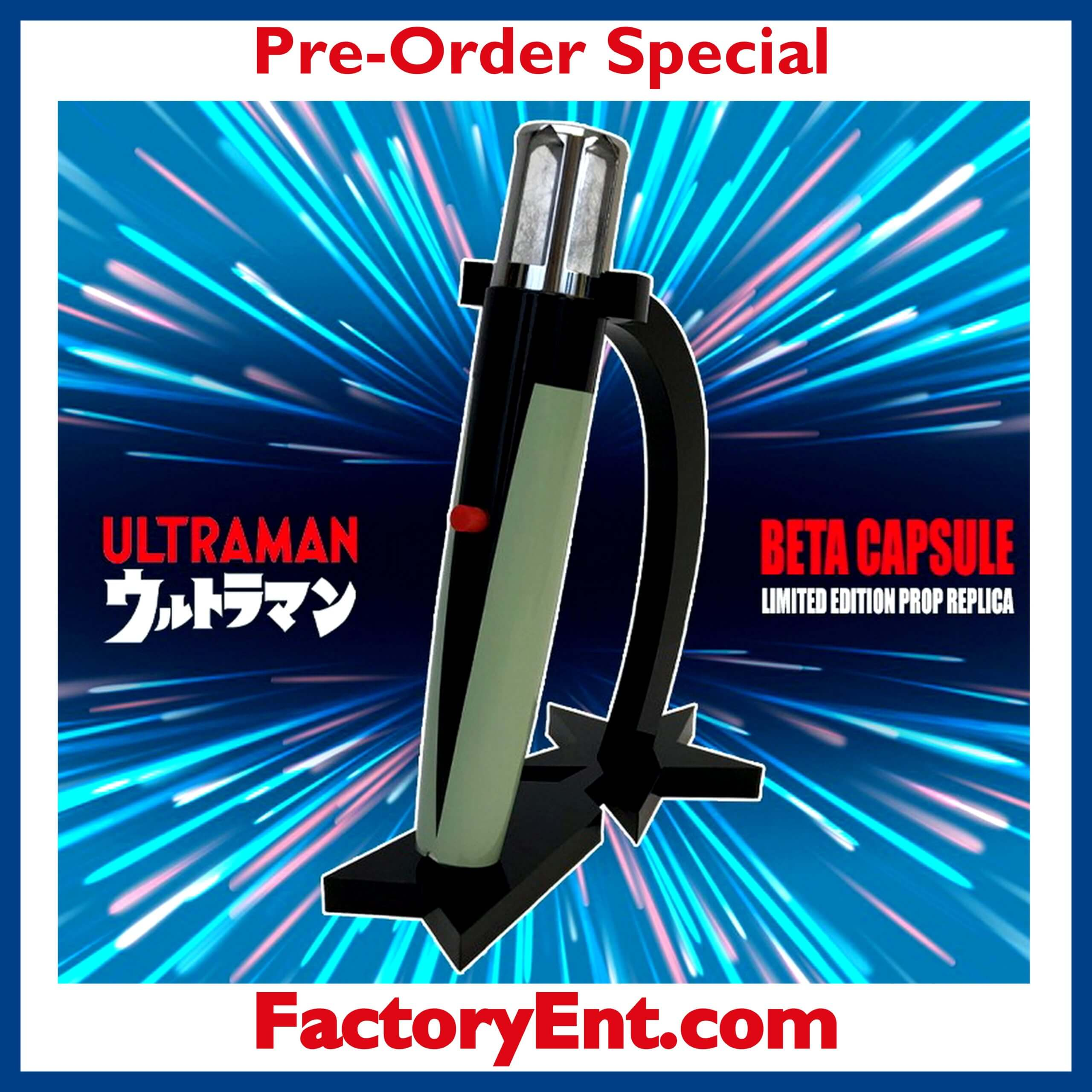 ULTRAMAN BETA CAPSULE ONLY FROM FACTORY ENTERTAINMENT