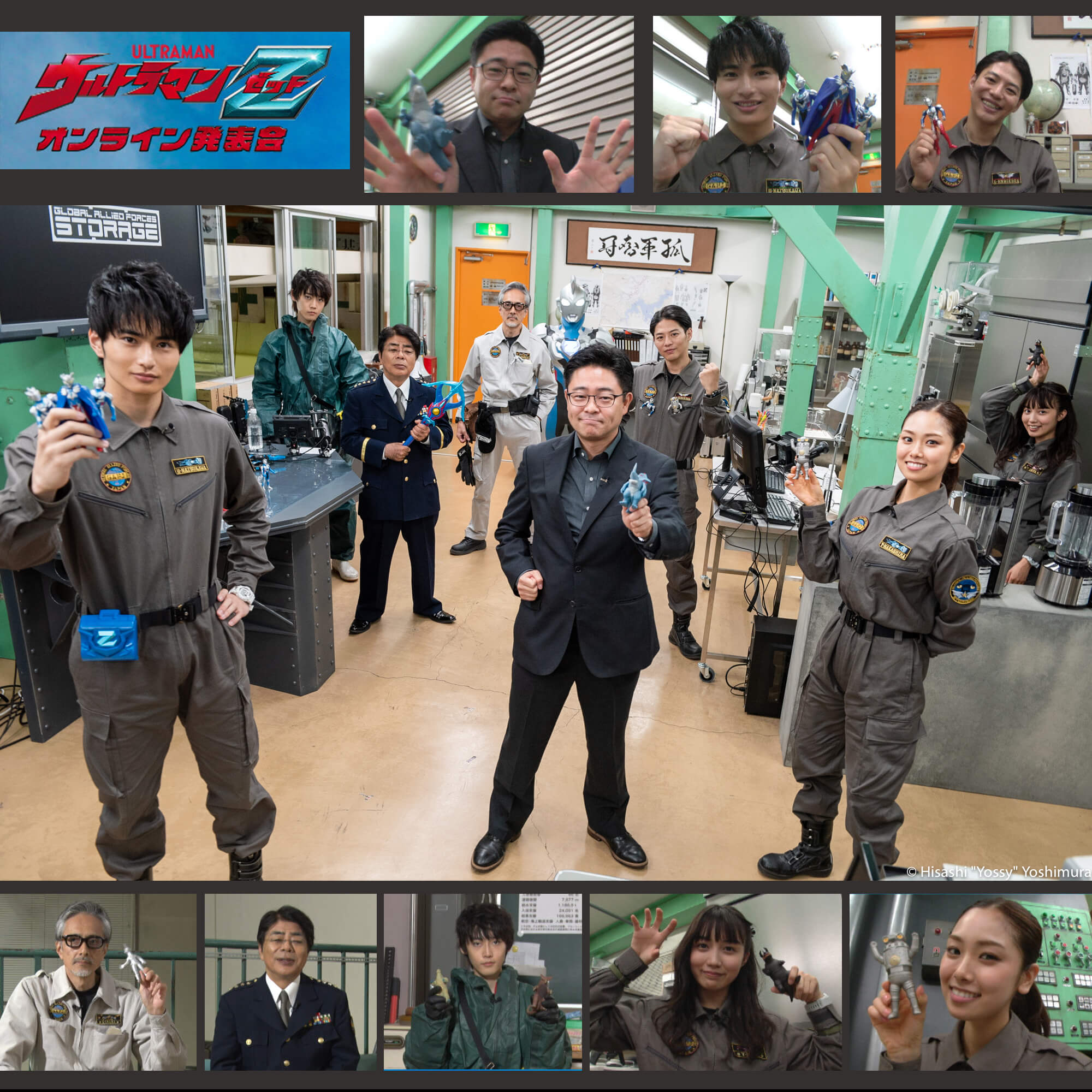 ULTRAMAN Z BECAME THE FIRST SERIES IN FRANCHISE TO FEATURE AN  ONLINE EVENT AND COMMENTS FROM THE CAST!