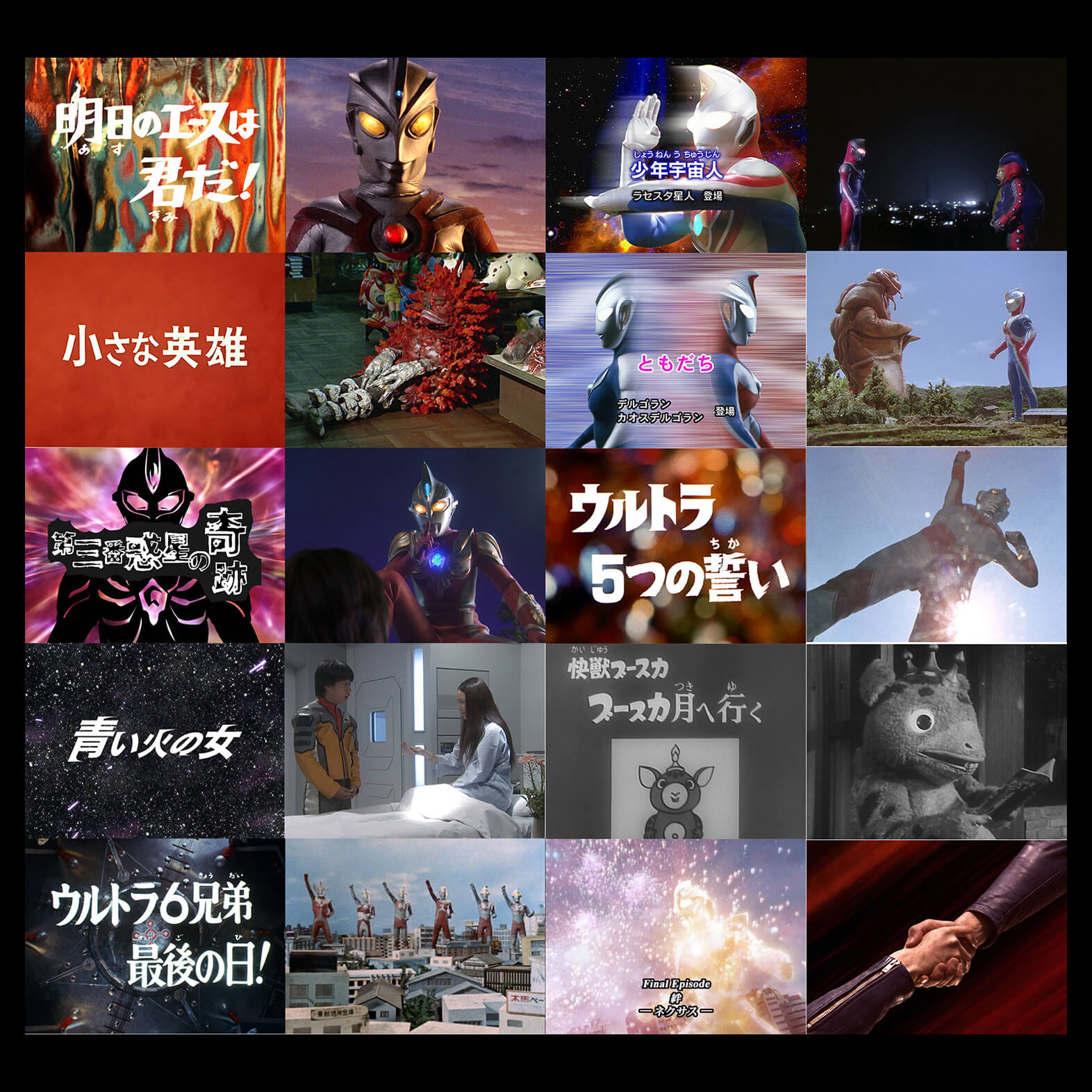 ULTRAMAN OFFICIAL YOUTUBE CHANNEL  BREAKS 1,000,000 SUBSCRIBERS