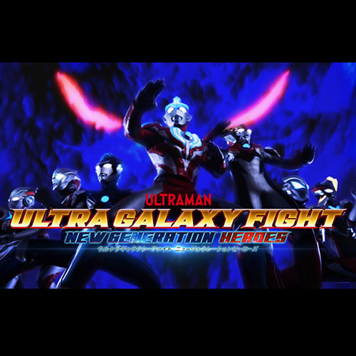 ULTRA GALAXY FIGHT: NEW GENERATION HEROES NOW A YOUTUBE SPECTACULAR