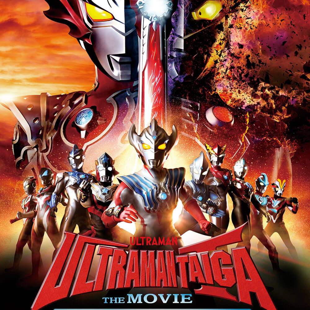 ULTRAMAN TAIGA NEXT FEATURE FILM TO HIT THEATERS IN JAPAN