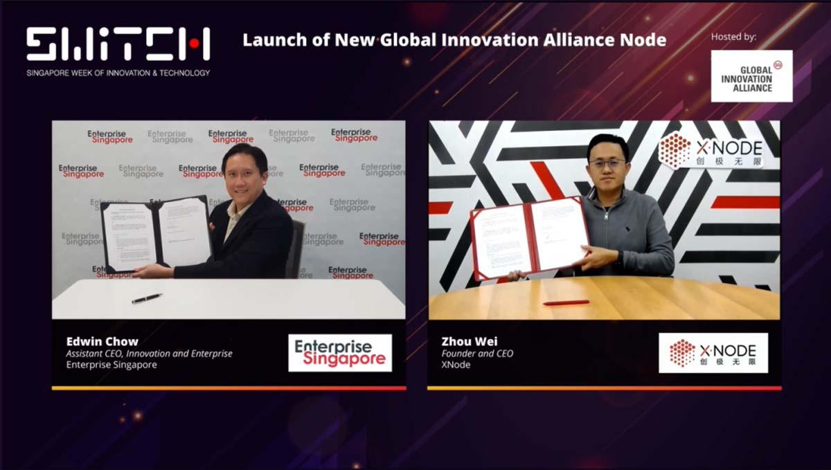 新加坡企业发展局携手XNode加速新加坡-中国在深创新