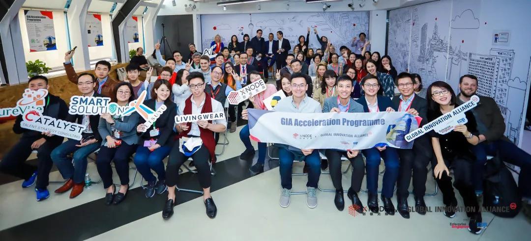 新加坡-中国跨境创新展露头角