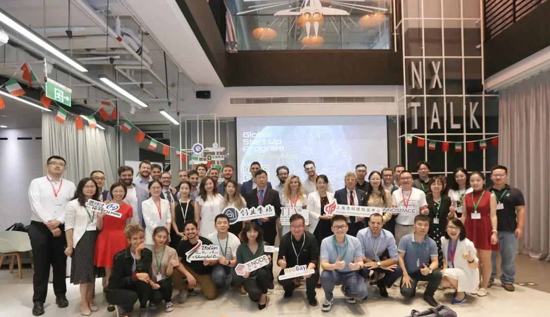 意大利初创企业跨境加速营首期项目路演成功举办