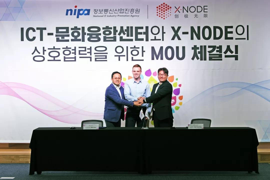 韩国ICT初创企业中国行