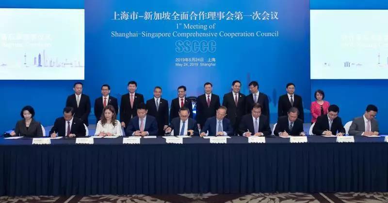 建立中国-新加坡创新落地基地,加速企业跨境发展