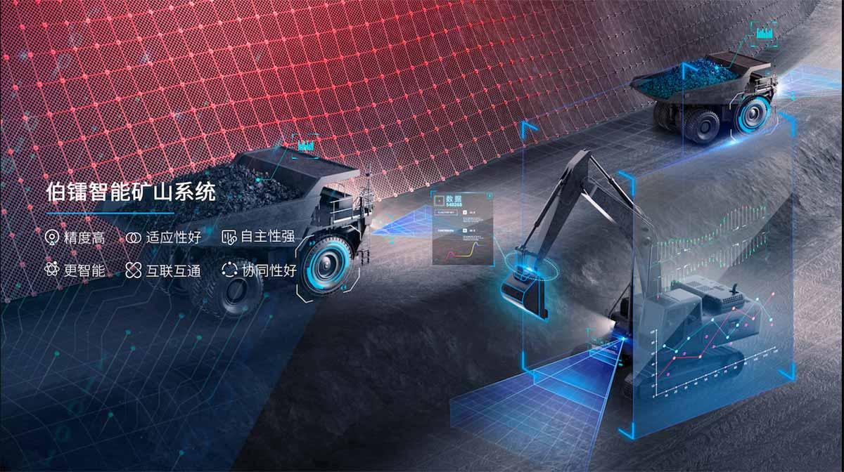伯镭科技获超2亿人民币股权和债权融资,与国家电投联合研发自动驾驶电动矿车