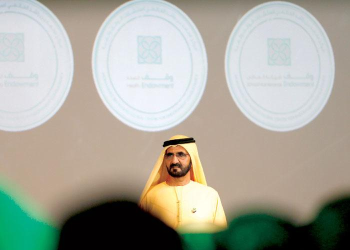 DUBAI LAUNCHES SECURITY INDUSTRY REGULATORY AGENCY