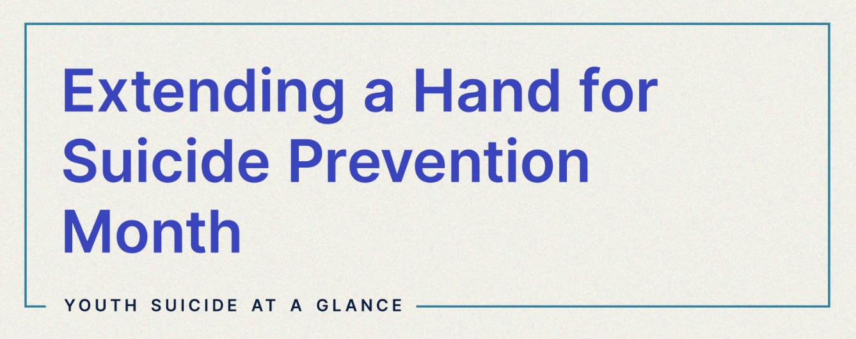 extending-a-hand