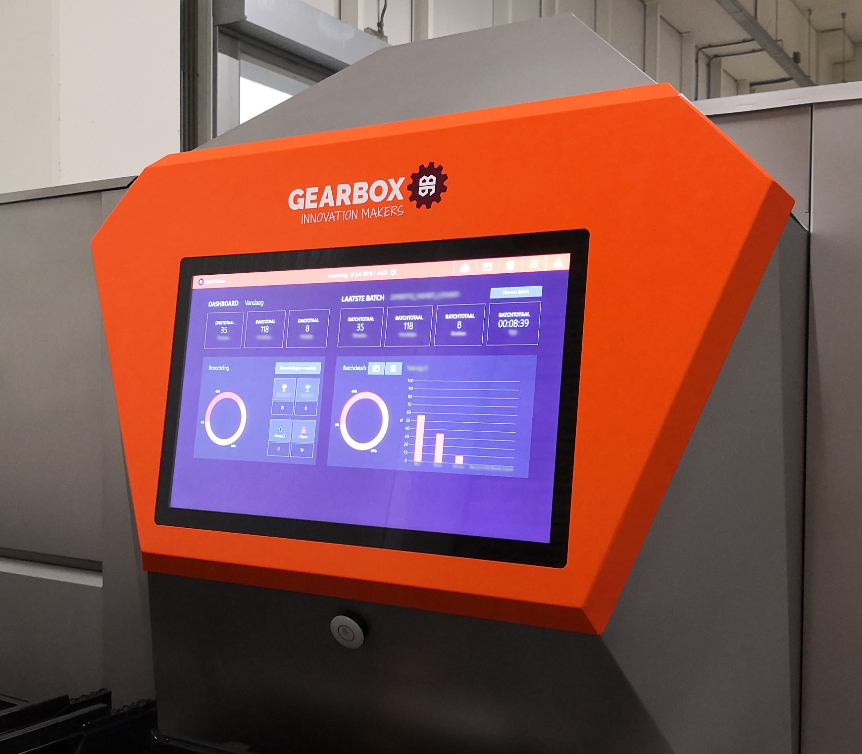 Gearbox GearVision Inspector