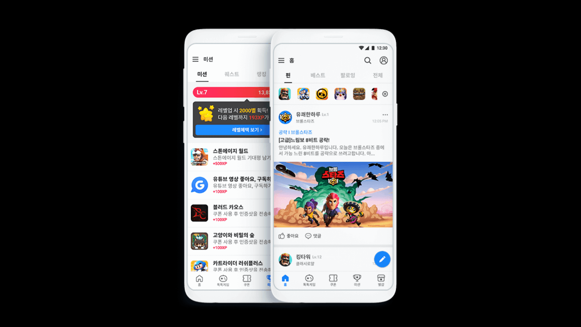 South Korea's Largest Social Gaming App to Mint Low-Carbon NFTs for Millions of Userss