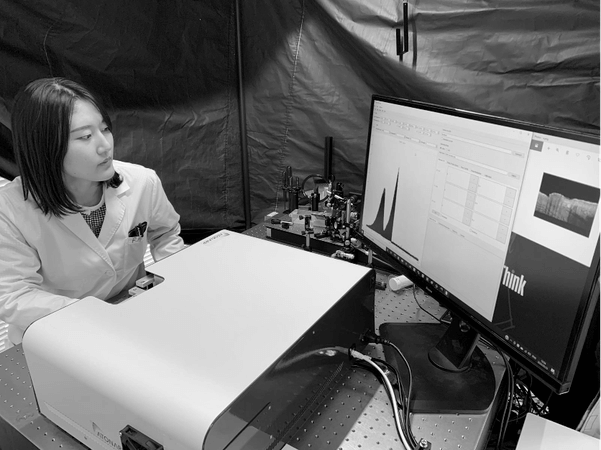 Atonarp: Molecular Diagnostics at the Speed of Light