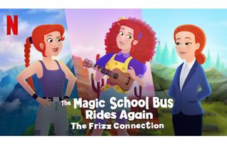 Magic School Bus Frizz